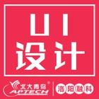 洛阳北大青鸟UI设计课程