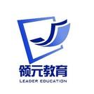 哈尔滨领元电脑培训学校