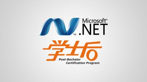 .Net(软件开发工程师)