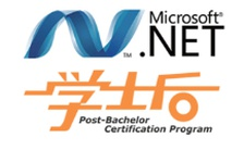 北大青鸟西安建大校区.net软件工程师