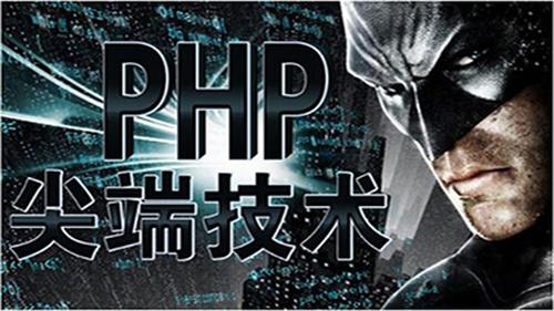 哈尔滨 PHP网站建设电脑培训 软件开发 数据库