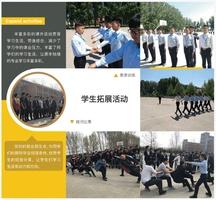 北京积云教育环境