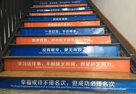 北大青鸟重庆大学城校区环境