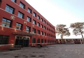 西安高新技师学院环境