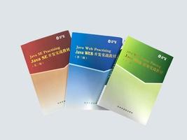 杭州和盈IT教育环境