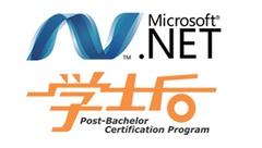 北大青鸟中博.net软件工程师