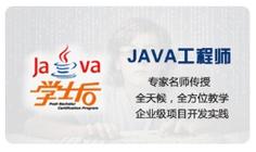 北大青鸟java7.0软件工程师