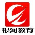武汉银河教育设计学校