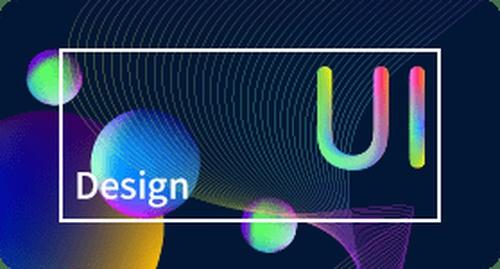 北大青鸟UI/UE设计课程