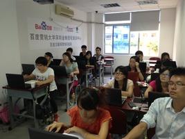 深圳市金蛛教育科技有限公司环境