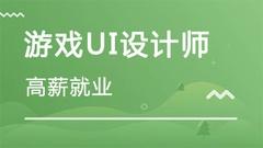 北大青鸟游戏UI设计师课程