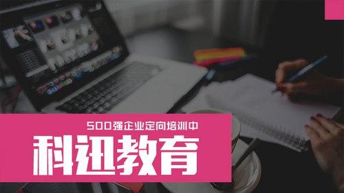 平面版式、UI设计集训营课程
