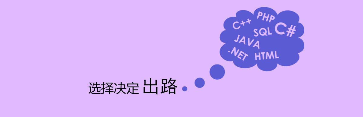 综合培训banner